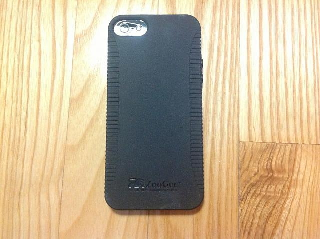 Free ZooGue iPhone 5 case, just pay .99 Shipping-imageuploadedbytapatalk1351368277.139973.jpg