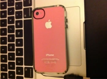Cases for iPhone 4S-imageuploadedbyimore-forums1351933498.244640.jpg
