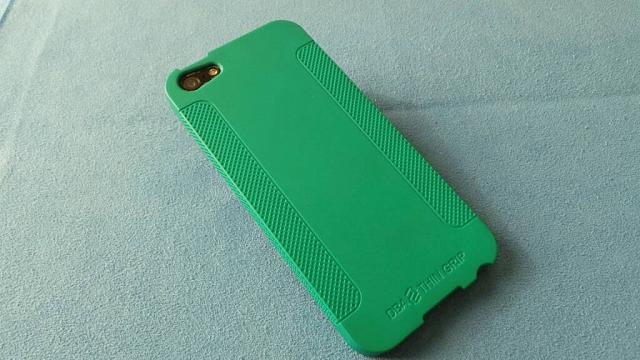iPhone 5 Cases-uploadfromtaptalk1358800693603.jpg