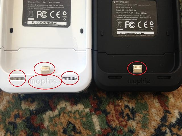 Mophie juice AIR iphone 5 OFFICIAL OR FAKE ?-foto4.jpeg