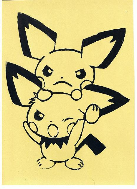Find this Wallpaper-pichu_brothers_by_musicsangel92.jpg