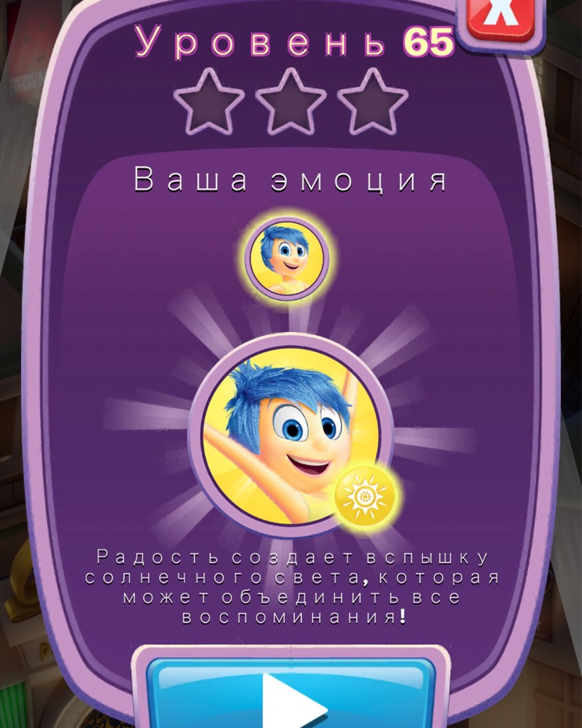 Messed up Cyrillic fonts - iPhone, iPad, iPod Forums at