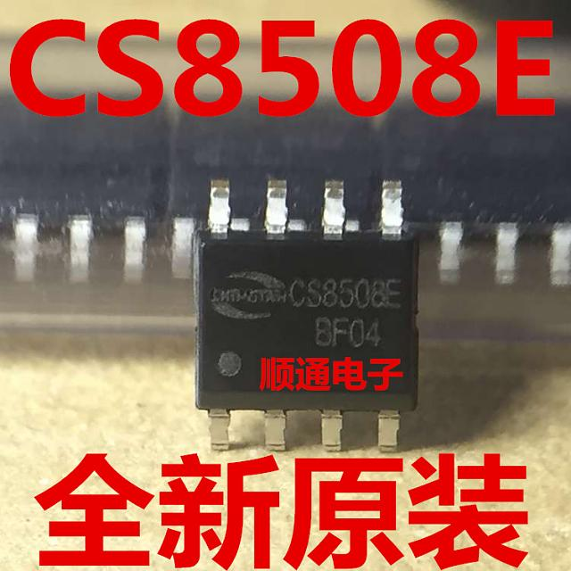Forum Game: Numbers, Numbers-free-shipping-5pcs-lot-cs8508e-font-b-8508-b-font-sop-8-ab-switch-8w-class.jpg