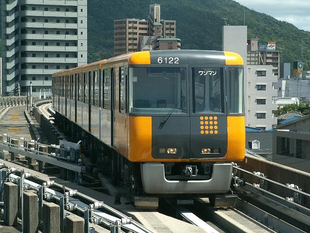 Forum Game: Numbers, Numbers-astram_line_6122_at_omachi_station.jpg