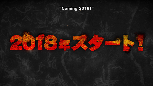 Attack on Titan 3rd Season is officially confirmed to premiere in 2018!-11111.png