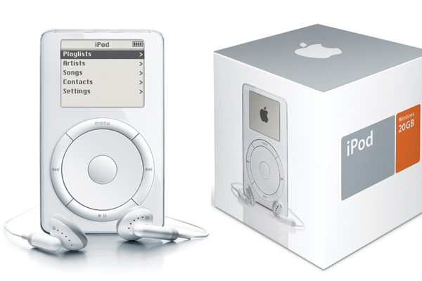 What was your first Apple device (in pictures)?-iu-3.jpeg