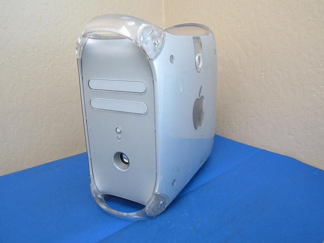 Old Power Mac G4-xvlksnvslkn.jpg