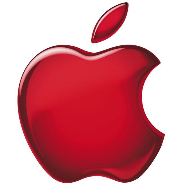 Does Apple need to update its logo?-apple-logo-red.jpg