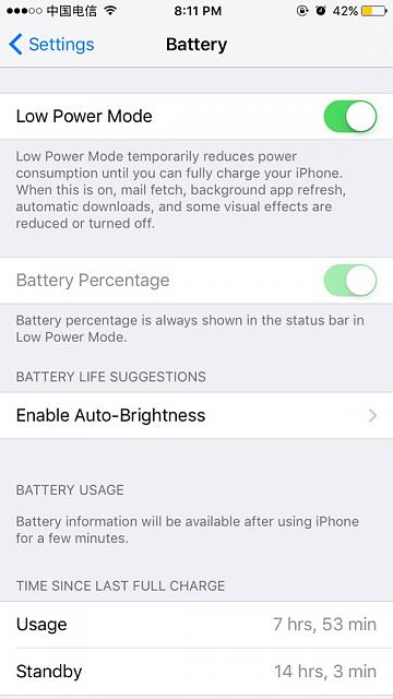 Battery keeps getting better-imoreappimg_20160806_201205.jpg