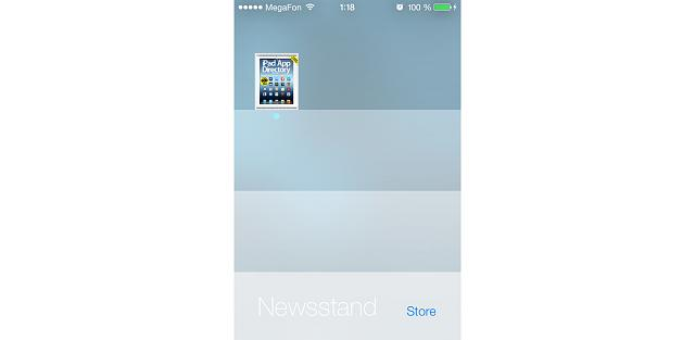 iOS 7 and its ugliest apps-ios7-review-51b68c6c7ae25.jpg