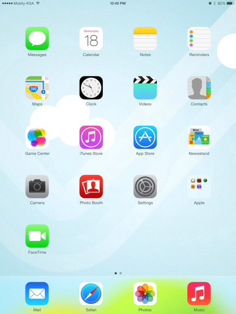 iOS 7 waiting room (WR)-imageuploadedbyimore-forums1379534016.405382.jpg