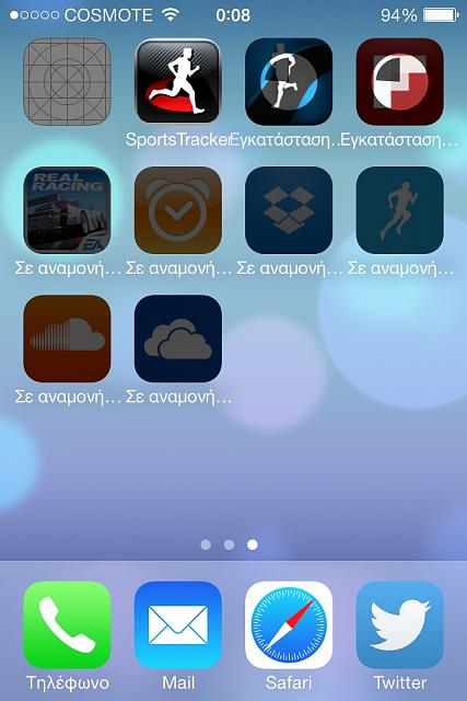 iOS 7 is out!  Post bugs/fixes here.-post-15112-0-88612500-1379625830.jpg