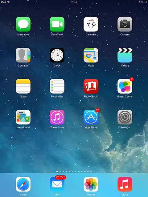 Show us your iPad Screen!-imageuploadedbyimore-forums1408261725.331247.jpg