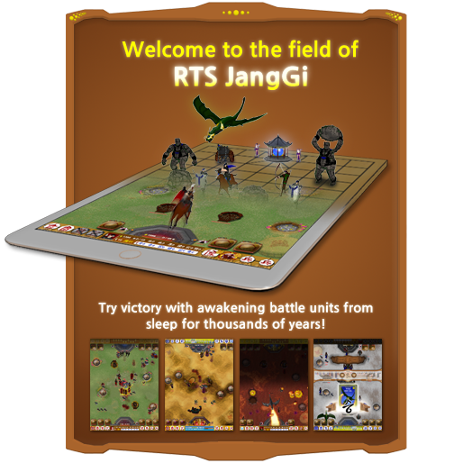 RTS JangGi : Real-time Head-to-Head strategy [Free]-1.png