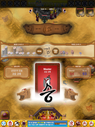 RTS JangGi : Real-time Head-to-Head strategy [Free]-4.png