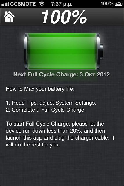 Battery issues !-imageuploadedbyimore-forums1349282349.495912.jpg