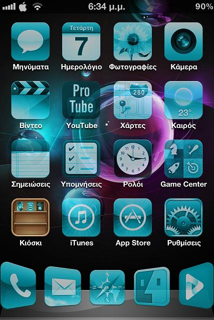 Show us your iPhone 4S home screen!-imageuploadedbytapatalk1352306123.196930.jpg