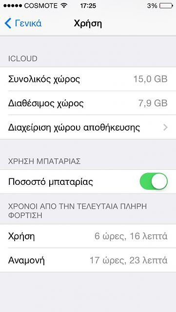 iPhone 5s Battery Life?-imageuploadedbytapatalk1401393039.119494.jpg