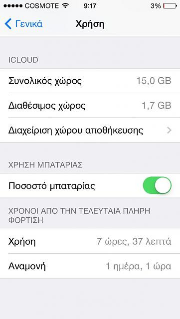 iPhone 5s Battery Life?-imageuploadedbytapatalk1407127861.241622.jpg