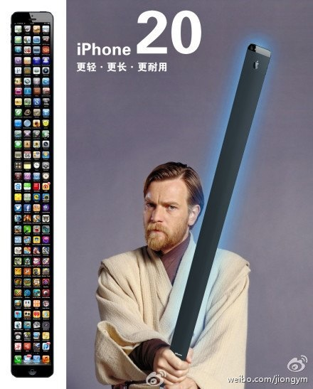 """Grass isn't always greener syndrome""...what if the iphone 6 grows....-image.jpg"