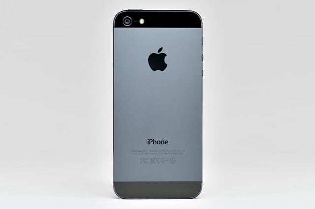 Could the iPhone 6 already be in front of our eyes?-iphone-5-backapple-iphone-5-review-digital-trends-reviews-xfcya7xh.jpg