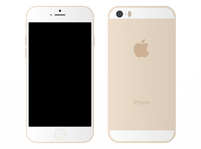 iPhone 6 Renderings By DHabkirkDesigns-iphone-6-gold.jpg
