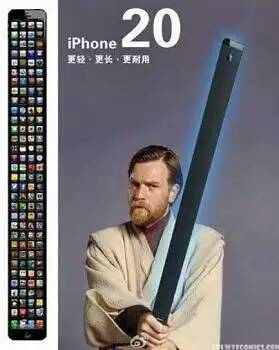 Screen size of iPhone 6-102974.jpg