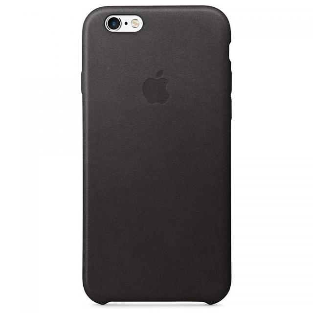 What are your favorite cases for the iPhone 6s Plus?-imageuploadedbyimore-forums1460689743.629344.jpg