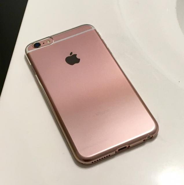 What are your favorite cases for the iPhone 6s Plus?-img_0001.jpg