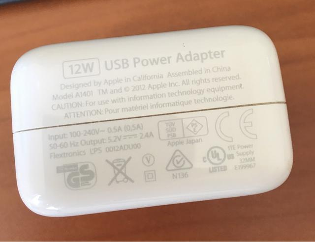 12v charger and the 6S+-imoreappimg_20151102_114511.jpg