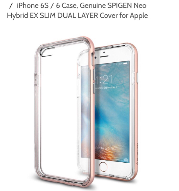 What are your favorite cases for the iPhone 6s?-imageuploadedbyimore-forums1452624848.754564.jpg