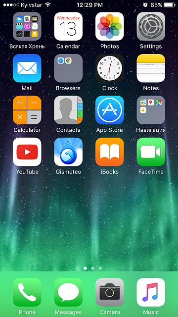 Share your iPhone 6s Homescreen!-img_0821.jpg