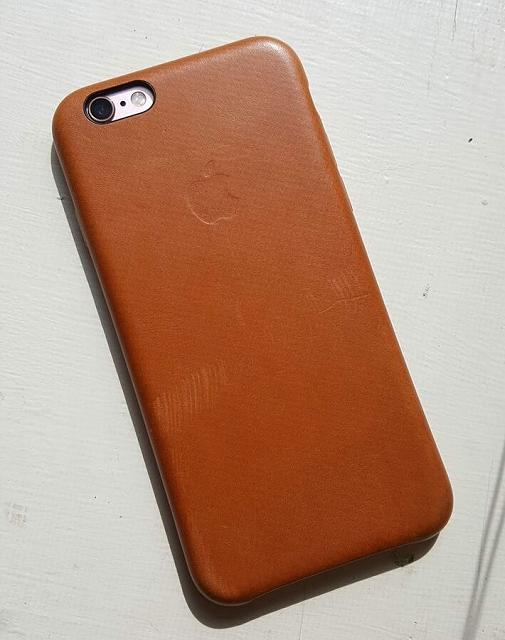 Apple cases-imageuploadedbyimore-forums1464098160.892626.jpg