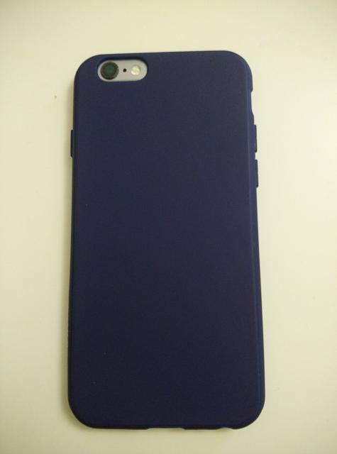 What are your favorite cases for the iPhone 6s?-img_20151215_115849.jpg