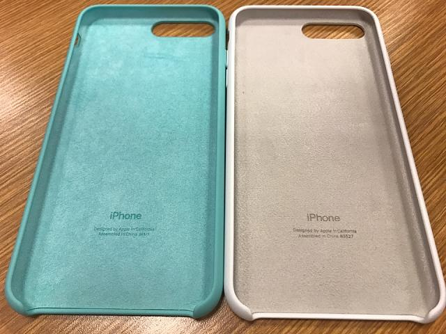 What cases are you using on your iPhone 7 Plus?-img_6279-01-03-17-01-11.jpeg