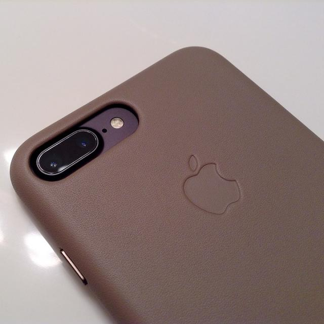 What cases are you using on your iPhone 7 Plus?-fullsizerender-2.jpg