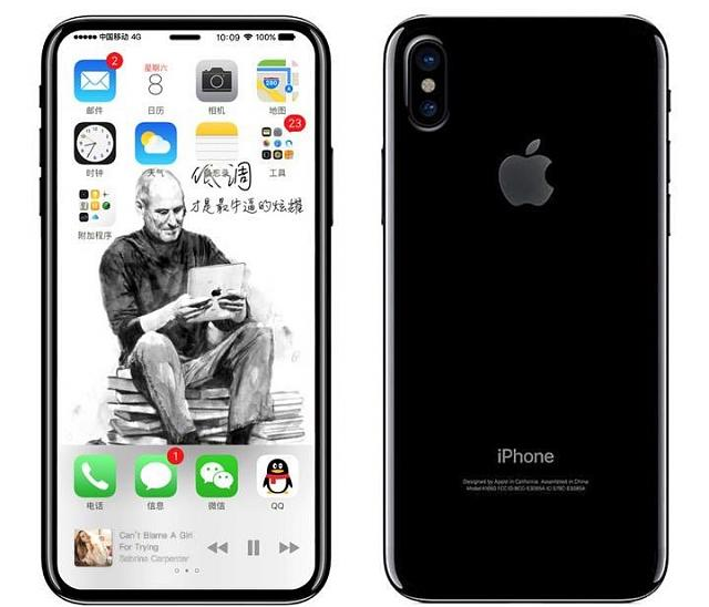 Leaked iPhone 8 Schematic-img_5766.jpg