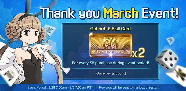 Game of Dice-thank-you-march-event.jpg