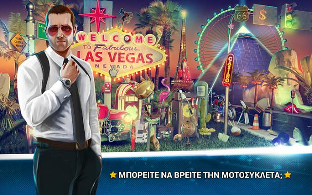 Hidden Objects Las Vegas Case – Mystery Puzzle-1494511522-el-scr-1.jpg