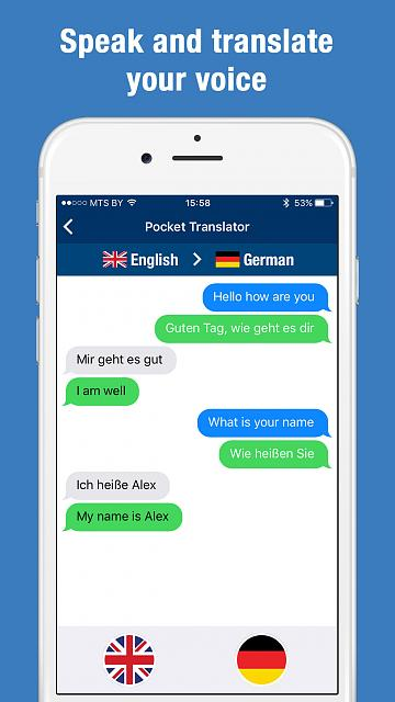 Lingvanex Translator - Translate and Dictionary App-0x0ss-2-.jpg