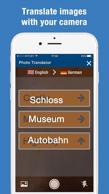 Lingvanex Translator - Translate and Dictionary App-0x0ss-1-.jpg