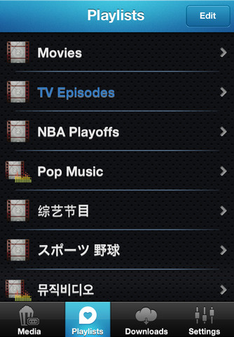 Media Player for iPhone & iPad - Play Avi, Mkv, Wmv, Rmvb, Mpg, Flash, Xvid, etc!! [Promo Codes]-mzl.rtlpuiuz.320x480-75.jpg