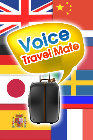 Voice Travel Mate - A NewTravel Translation Companion on iPhone-7920153424_93e8212f19_d.jpg
