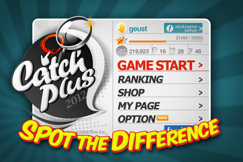 CatchPlus � A Mind Challenging Puzzle To Spot �Differences Between The Images !-catchplus1.jpg