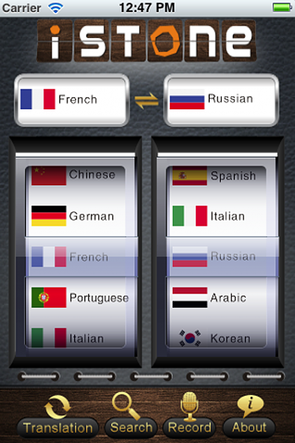 7 more source languages added to iStone Travel Translation App-home12.png