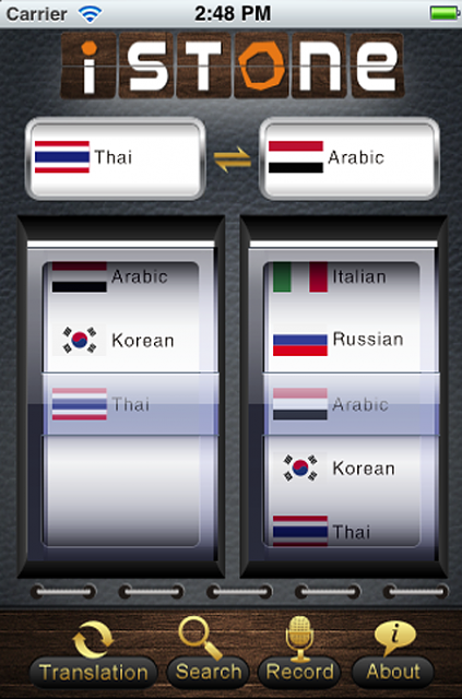 7 more source languages added to iStone Travel Translation App-home1.png