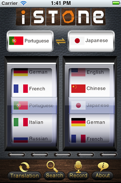7 more source languages added to iStone Travel Translation App-home2.png