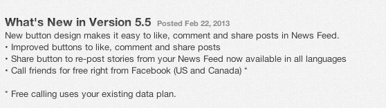 Facebook App updated 2/22-fbk.jpg