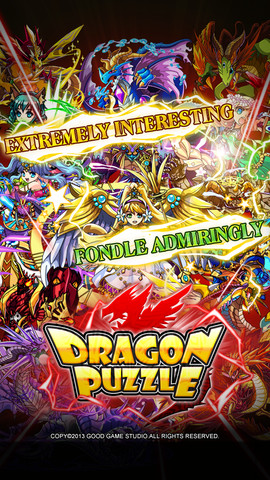 Dragon Puzzle - The app which challenges the user ability-mzl.nzcajocf.320x480-75.jpg