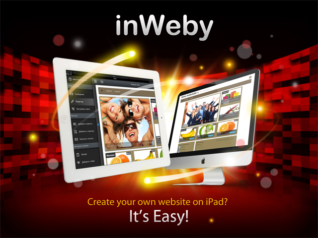 inWeby - your Website Builder (Free)-46163d1375348105-free-inweby-your-website-builder-inweby0.jpg